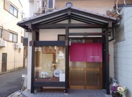 Guest House Murasaki