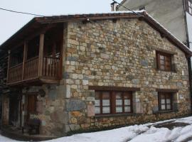 Casa el Alba, Агуэс (рядом с городом Villamorey)