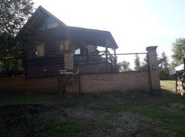 cabañas las catalinas, Villa Icho Cruz