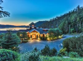 Poets Cove Resort & Spa, Bedwell Harbour