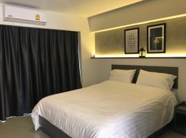 Chantra Hotel, Sa Kaeo