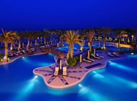 AlBander Hotel & Resort, Sitrah (Near Southern Governorate)