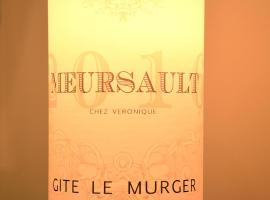 Gite le murger, Мерсо (рядом с городом Auxey-Duresses)