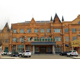 GreenTree Inn Heilongjiang Daqing Yuanwang Xihu Street Express Hotel, Daqing (Ranghulu yakınında)
