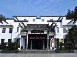 Xidi Taoyuan Renjia Hotel