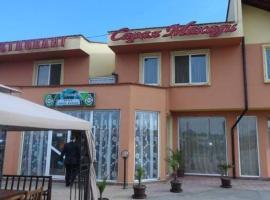 Saraya Makadi Hotel, Byala Slatina (Borovan yakınında)
