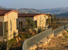 Kfar Etzion Guest House, Kfar Etzion (рядом с городом Nehemia)