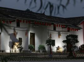 Dao Hua Xiang Family Country Inn, Meigang (Yeping yakınında)