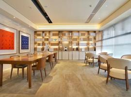 JI Hotel Beijing East Majiapu Road