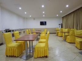 Elan Hotel Chongqing Bishan, Daxing (Bishan yakınında)