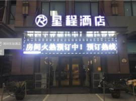 Starway Hotel Zhengzhou East Railway Station