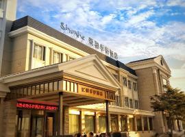 Yantai Shunhe Huaqiao Hotel