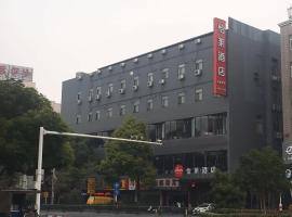 Elan Hotel Yangzhou Jiangdu Longchuan Plaza, Jiangdu (Tai'an yakınında)