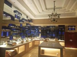 Starway Hotel Anyang Anzhang Avenue, Anyang (Cizhou yakınında)