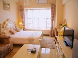 Yumi Apartment Pazhou Exhibition Center Branch