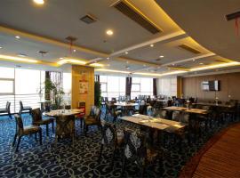 GreenTree Eastern Yancheng Binhai Oubaoliya City Square Hotel, Binhai