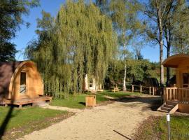 Le Petit Robinson, Champvert (рядом с городом Beaumont-Sardolles)