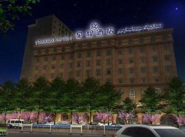 Starway Hotel Kashgar East Lake Park