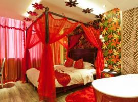 Ledu Hotel Yixing, Yixing (Longtoucun yakınında)