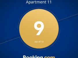 Apartment 11, Kieselbronn