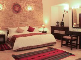 Hayat zaman Hotel And Resort Petra, Wadi Musa