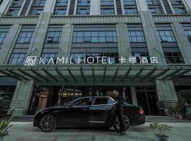 Kamil Hotel Wuhan Guangyuchang Yangjia Bay