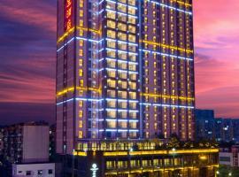 Yichang Minsheng Hotel, Yichang