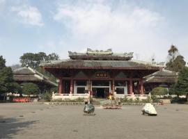 Dayi daoyuanshengcheng, Dayi (Huaiyuan yakınında)
