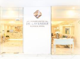 德拉文德曼谷酒店