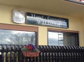 Hotel Pension Waldhof, Simmern