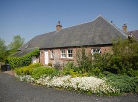 The Steadings Cottage, Chesters (рядом с городом Bonchester Bridge)