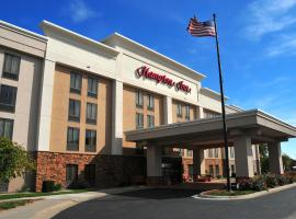 Hampton Inn - North Platte