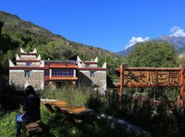 Ankaer Folk Culture Guesthouse, Danba (Zhanggu yakınında)