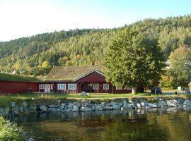 Jækta Fjordstue
