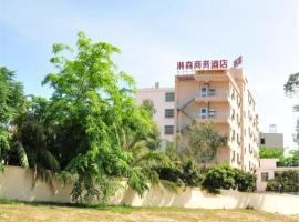 Linsen Business Hotel