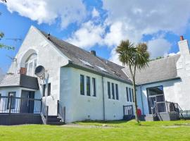 The Kirk House, Kildonan (рядом с городом Whiting Bay)