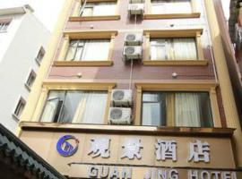 Guilin View Hotel