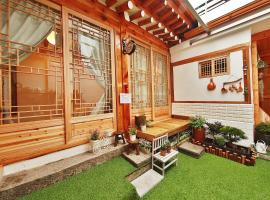 Supia Guesthouse