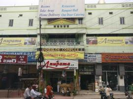 anupama guest house
