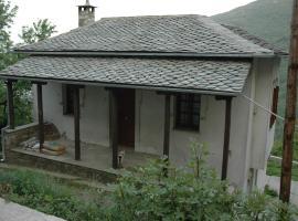 Split-level House in East Pelion, Агиос-Иоаннис (рядом с городом Моуресион)