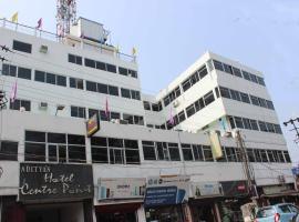 ADITYA'S HOTEL CENTRE POINT, Tezpur (рядом с городом Charduār)