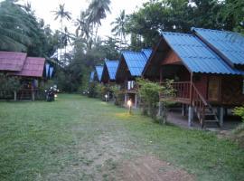 Coconut corner, Ko Yao Noi