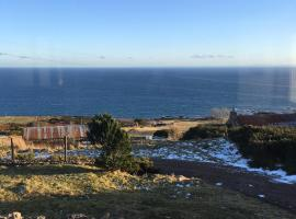 The Stroops, Helmsdale