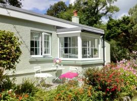 Penybanc Bach Cottage, Кармартен (рядом с городом Llanllawdog)