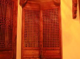 Hangzhou Fuyang Guest House, Hangzhou (Shen'ao yakınında)