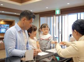 Hiyori Hotel Maihama, Tokyo
