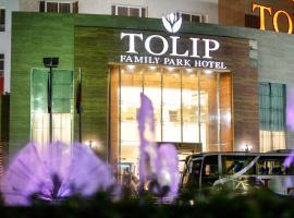 Tolip Family Park Hotel