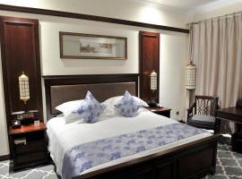 Pinyao Hotel, Jinzhong