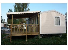 Mobile-home Condrieu, Кондриё (рядом с городом Шонас-л'Амбаллан)