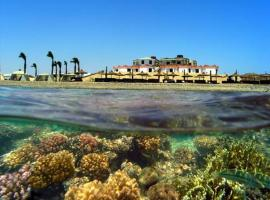 Coral Garden Resort, Safaga  (Qadd el-Barûd yakınında)